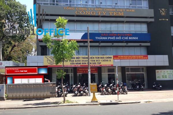 văn phòng cho thuê quận 1 - cao ốc ĐTH